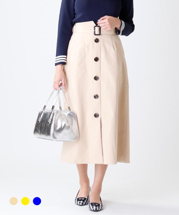 Aライントレンチスカート