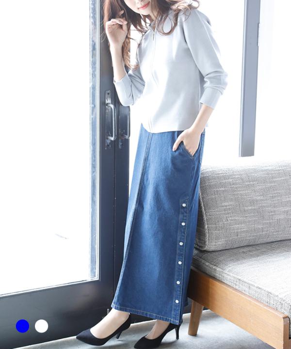 サイドボタンデニムスカート