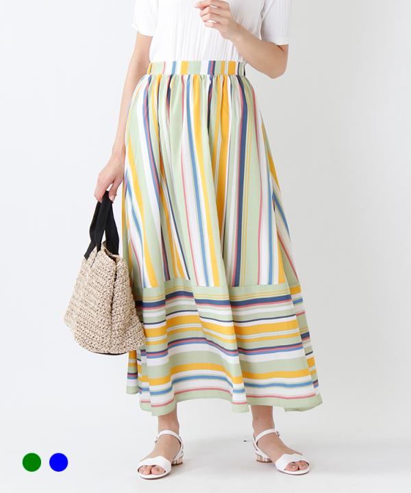 ストライプ切替スカート